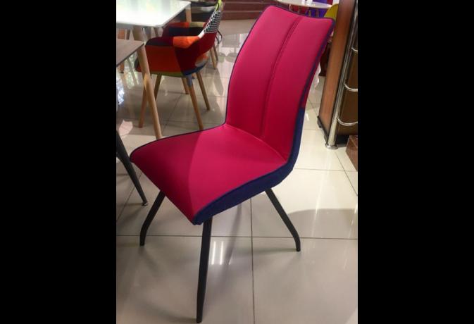 Krēsls BREAK