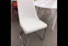 Krēsls  EMMA